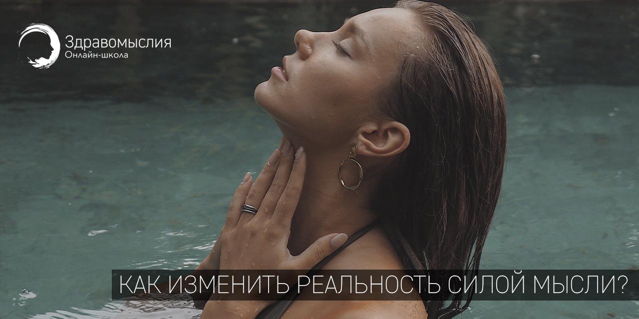 sila-mysli